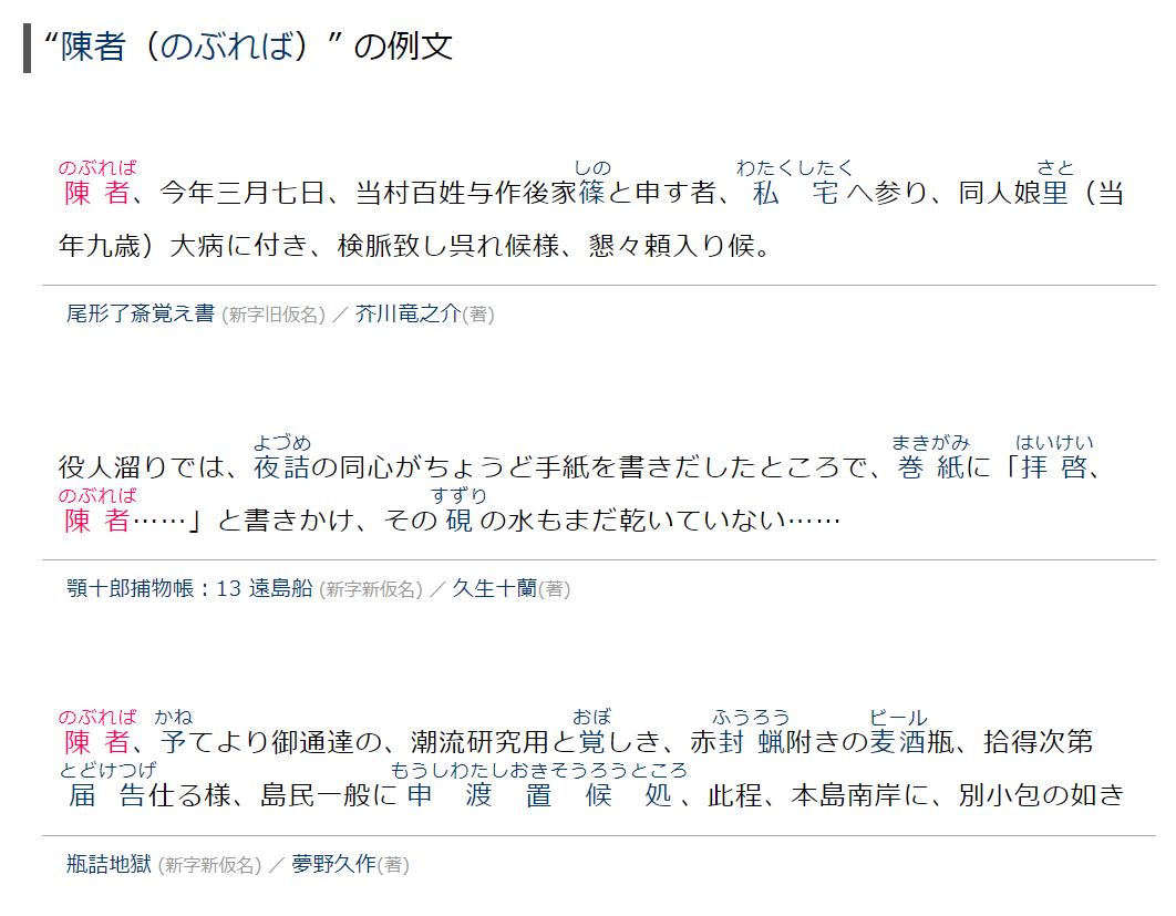 f:id:minamibiwako:20210211144426p:plain