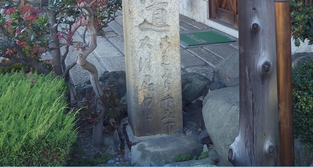 f:id:minamibiwako:20210213021450p:plain
