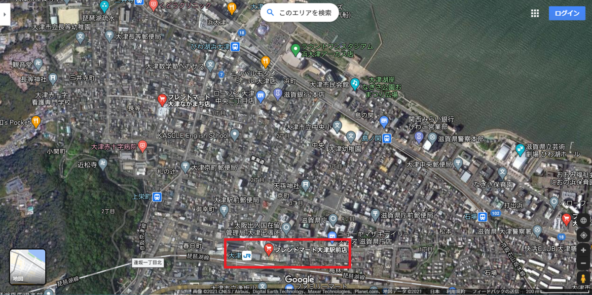 f:id:minamibiwako:20210215141305p:plain