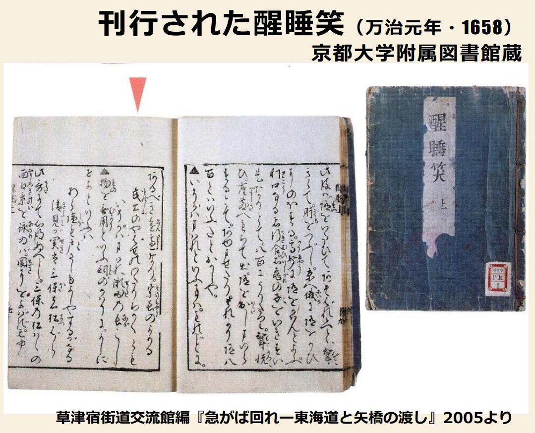 f:id:minamibiwako:20210216010312p:plain