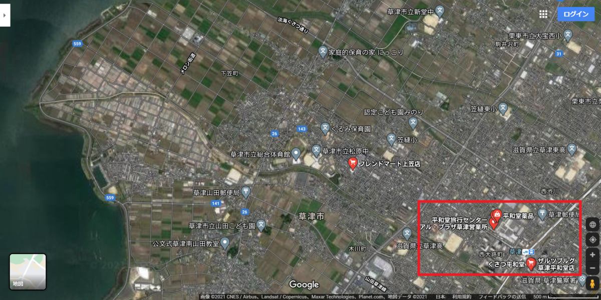 f:id:minamibiwako:20210216121920p:plain