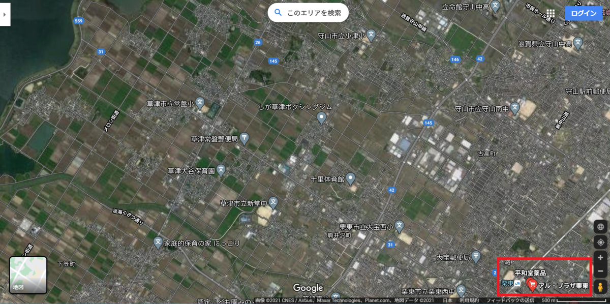 f:id:minamibiwako:20210216130257p:plain