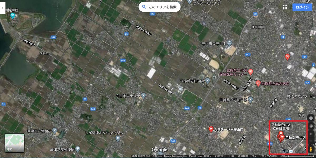 f:id:minamibiwako:20210216131102p:plain