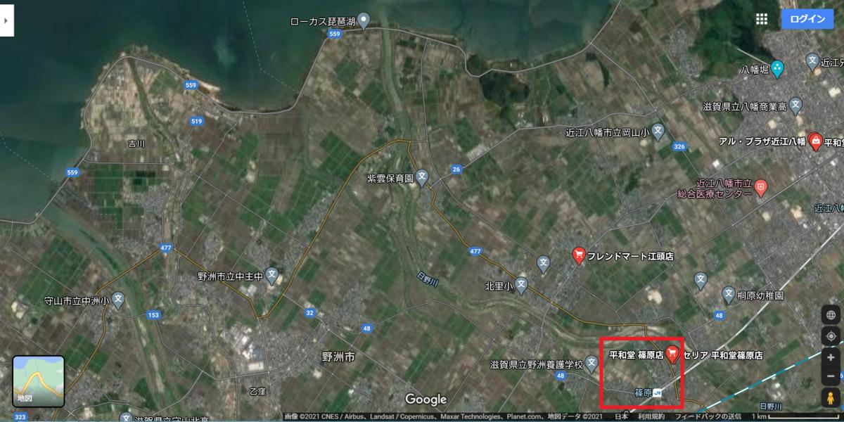 f:id:minamibiwako:20210217104145p:plain