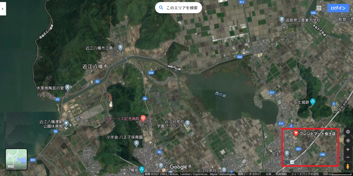 f:id:minamibiwako:20210217112720p:plain