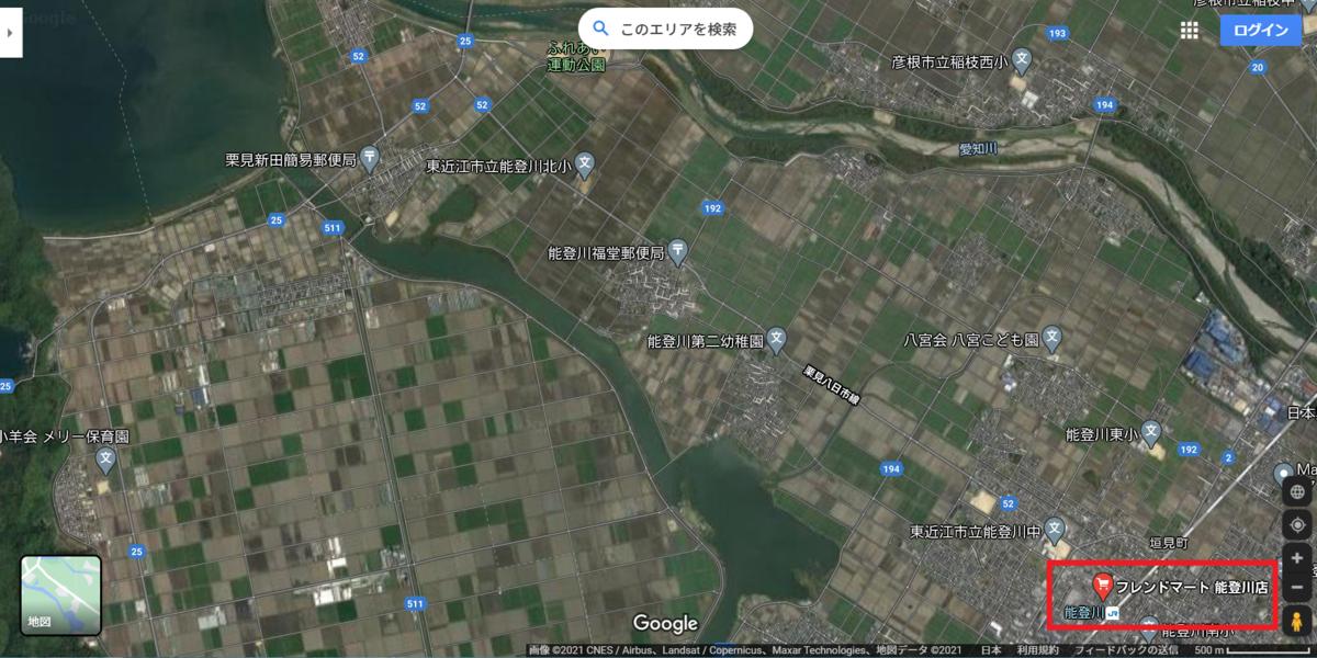 f:id:minamibiwako:20210217114348p:plain