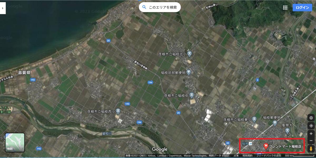 f:id:minamibiwako:20210217114832p:plain