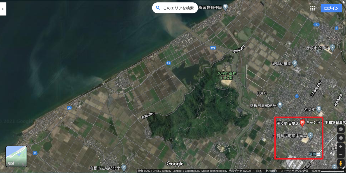f:id:minamibiwako:20210217130607p:plain