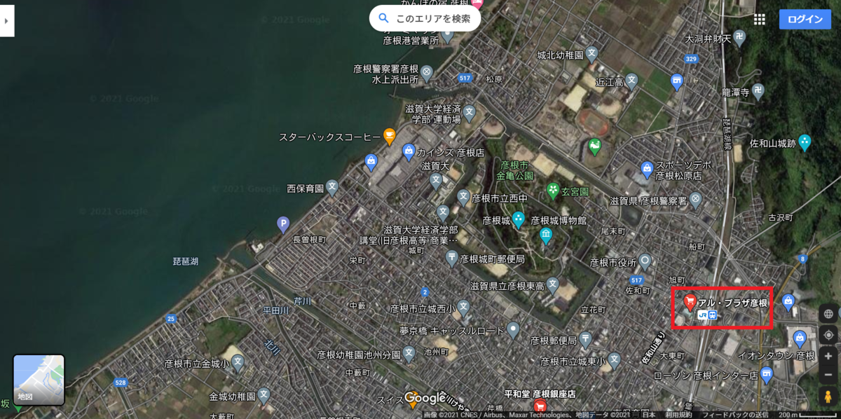 f:id:minamibiwako:20210217133117p:plain