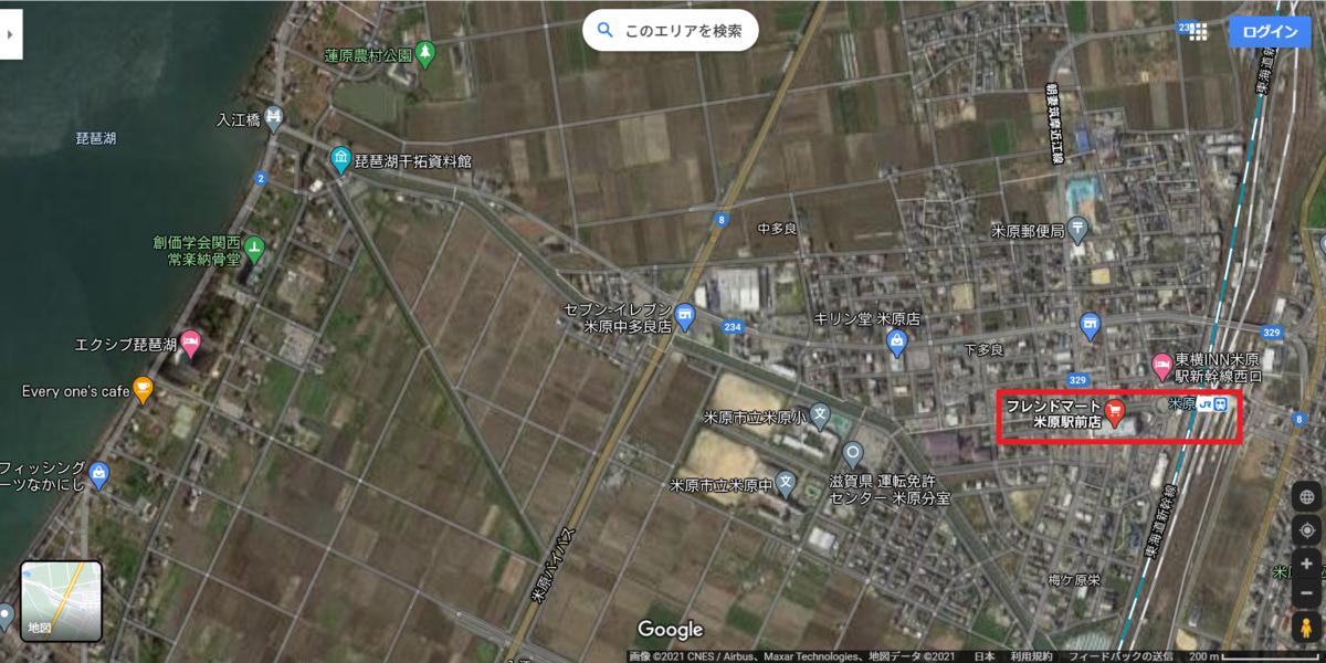 f:id:minamibiwako:20210217135234p:plain