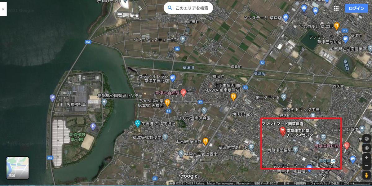 f:id:minamibiwako:20210217214548p:plain