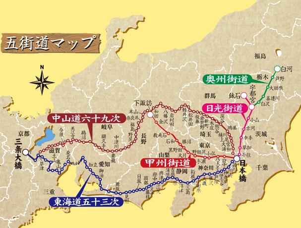 f:id:minamibiwako:20210218223932j:plain