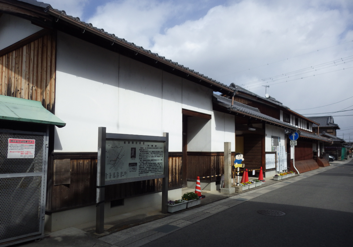 f:id:minamibiwako:20210221233535p:plain