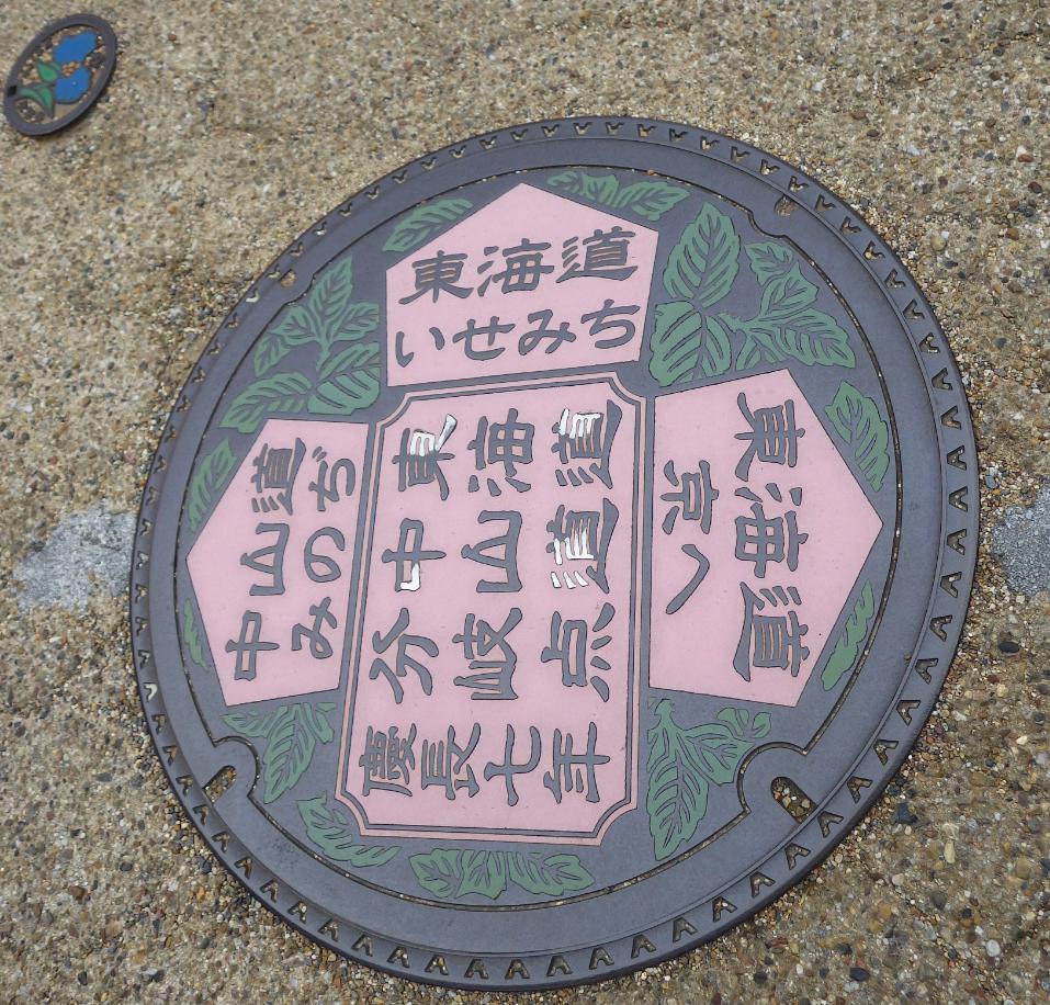 f:id:minamibiwako:20210223174955p:plain