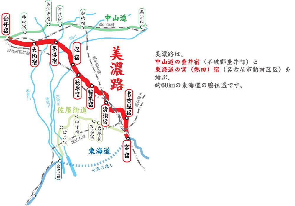 f:id:minamibiwako:20210224174224j:plain