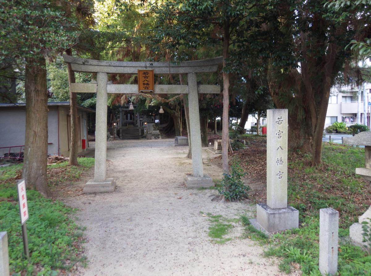 f:id:minamibiwako:20210226155001p:plain