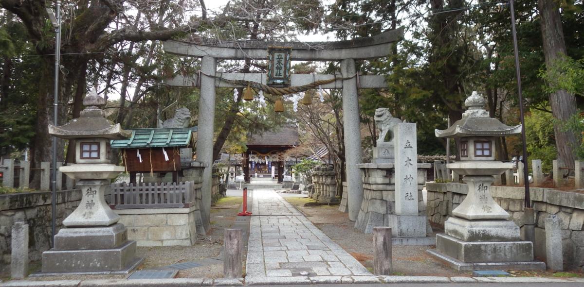 f:id:minamibiwako:20210227002259p:plain