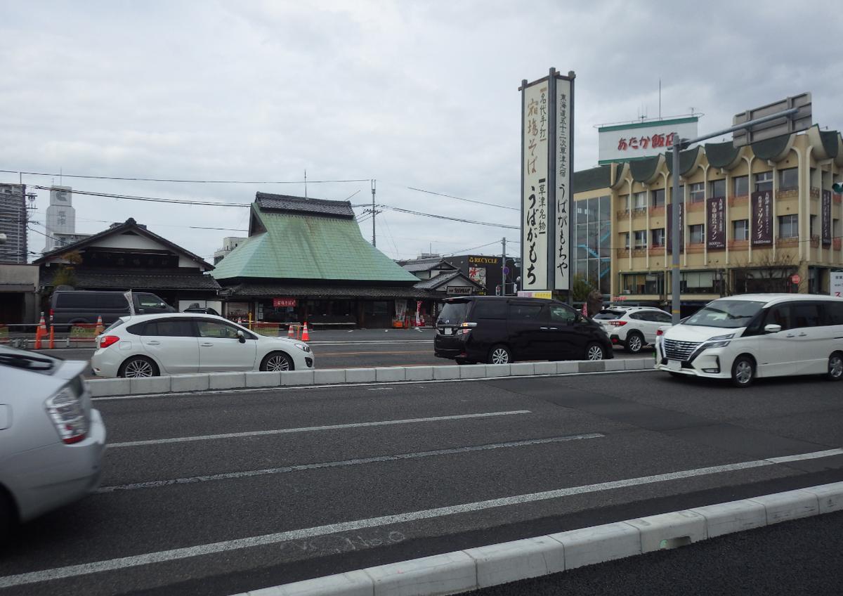 f:id:minamibiwako:20210302233058p:plain