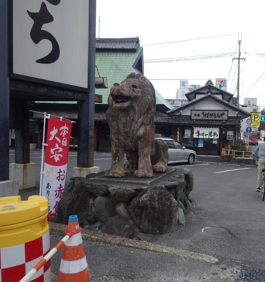 f:id:minamibiwako:20210302233344p:plain