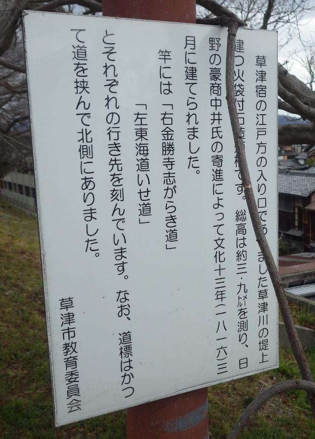 f:id:minamibiwako:20210303005116p:plain
