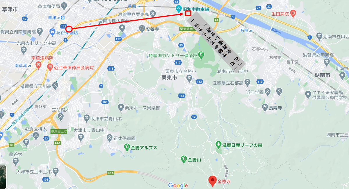 f:id:minamibiwako:20210303020325p:plain