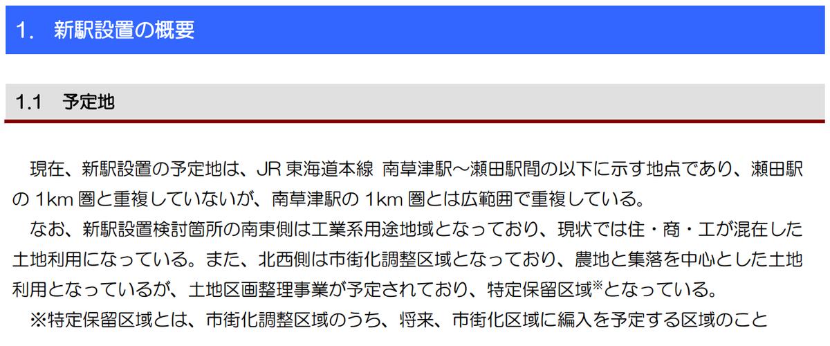 f:id:minamibiwako:20210303034601p:plain