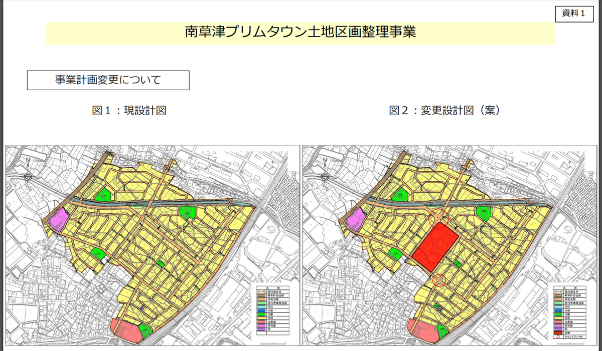 f:id:minamibiwako:20210304223417p:plain