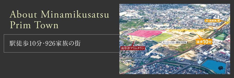 f:id:minamibiwako:20210304223835j:plain