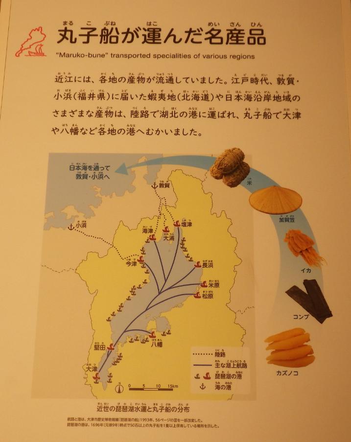 f:id:minamibiwako:20210307172037p:plain