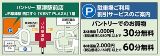 f:id:minamibiwako:20210313074703p:plain