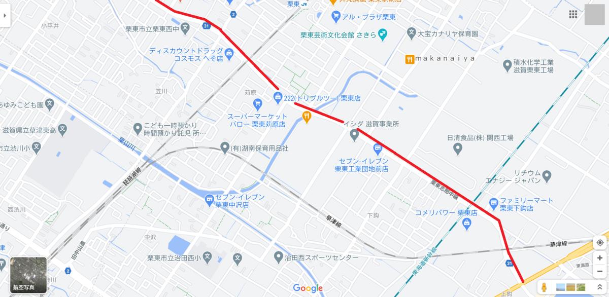 f:id:minamibiwako:20210317232210p:plain