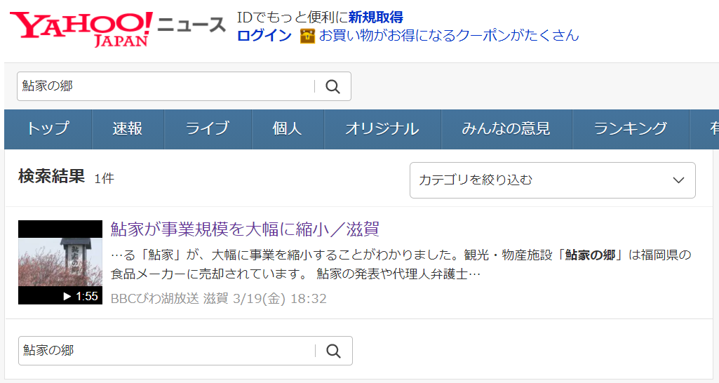 f:id:minamibiwako:20210324052248p:plain