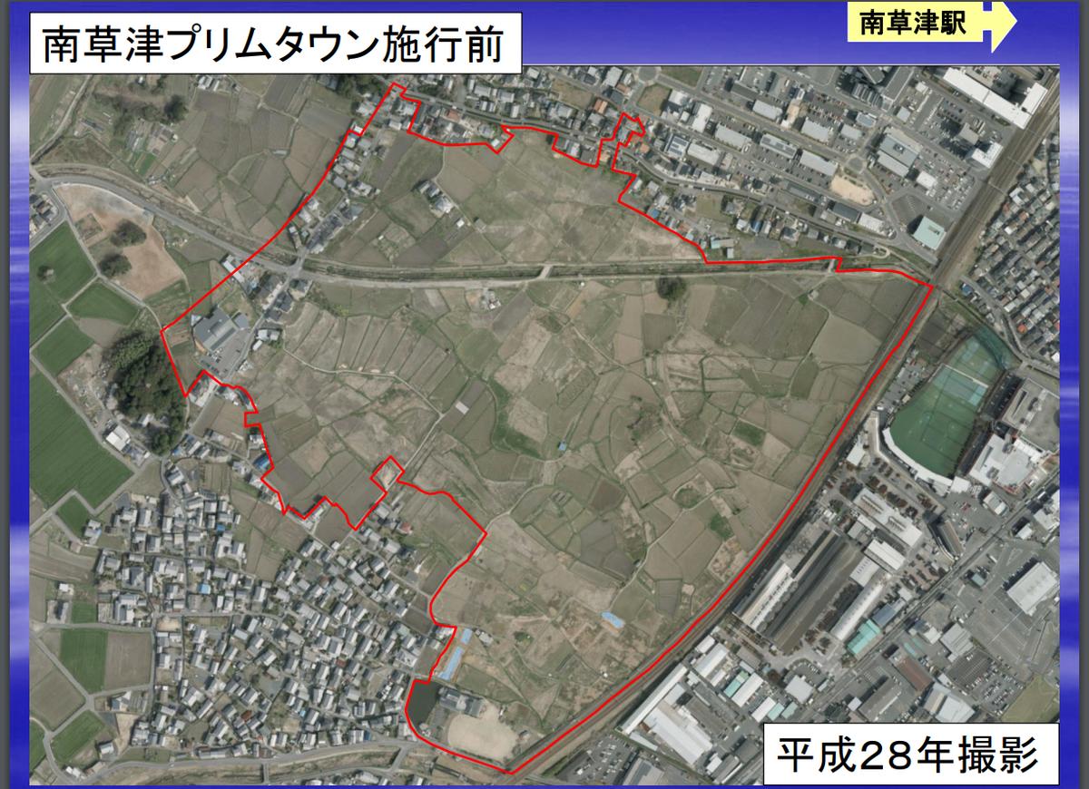 f:id:minamibiwako:20210325073146p:plain