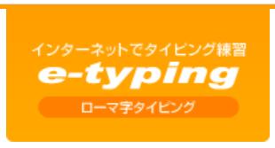 f:id:minamibiwako:20210401183459p:plain