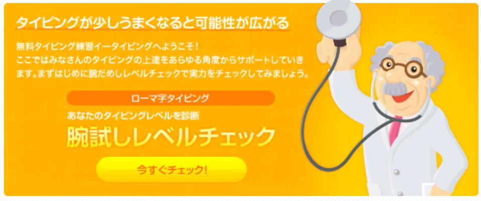 f:id:minamibiwako:20210401190019p:plain