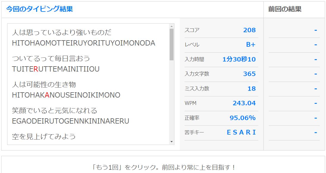 f:id:minamibiwako:20210401190218p:plain