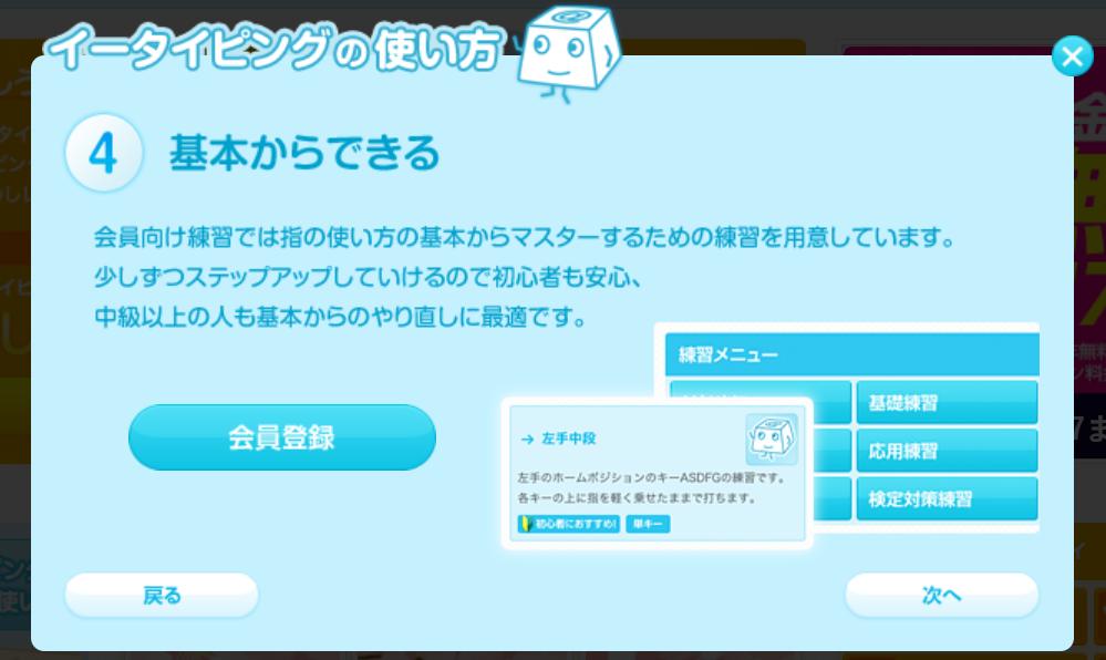 f:id:minamibiwako:20210401191952p:plain