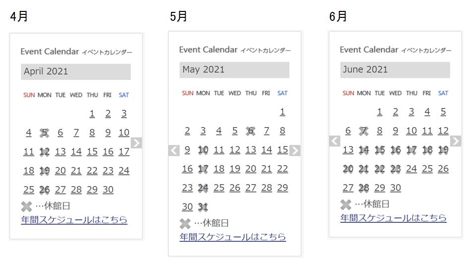 f:id:minamibiwako:20210403151543p:plain