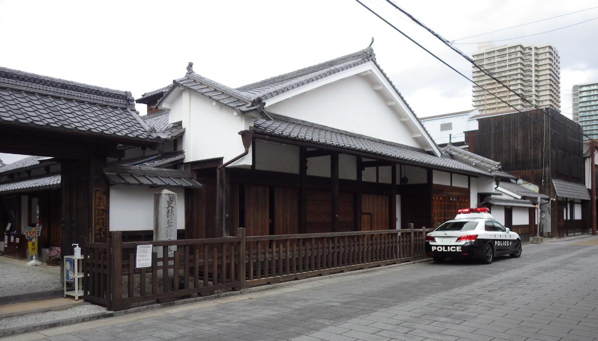 f:id:minamibiwako:20210406112201p:plain