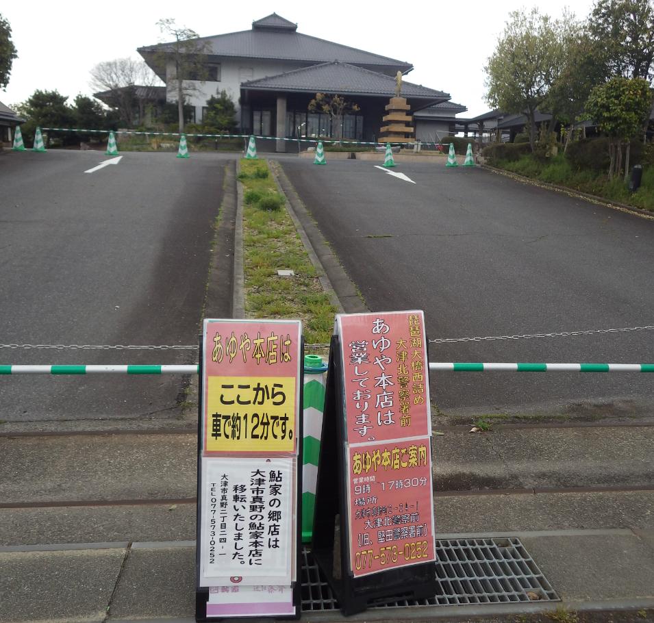 f:id:minamibiwako:20210407005716p:plain