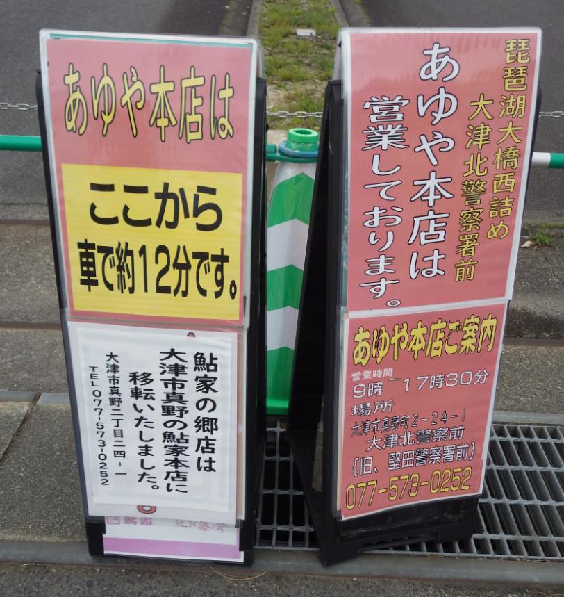 f:id:minamibiwako:20210407010345p:plain