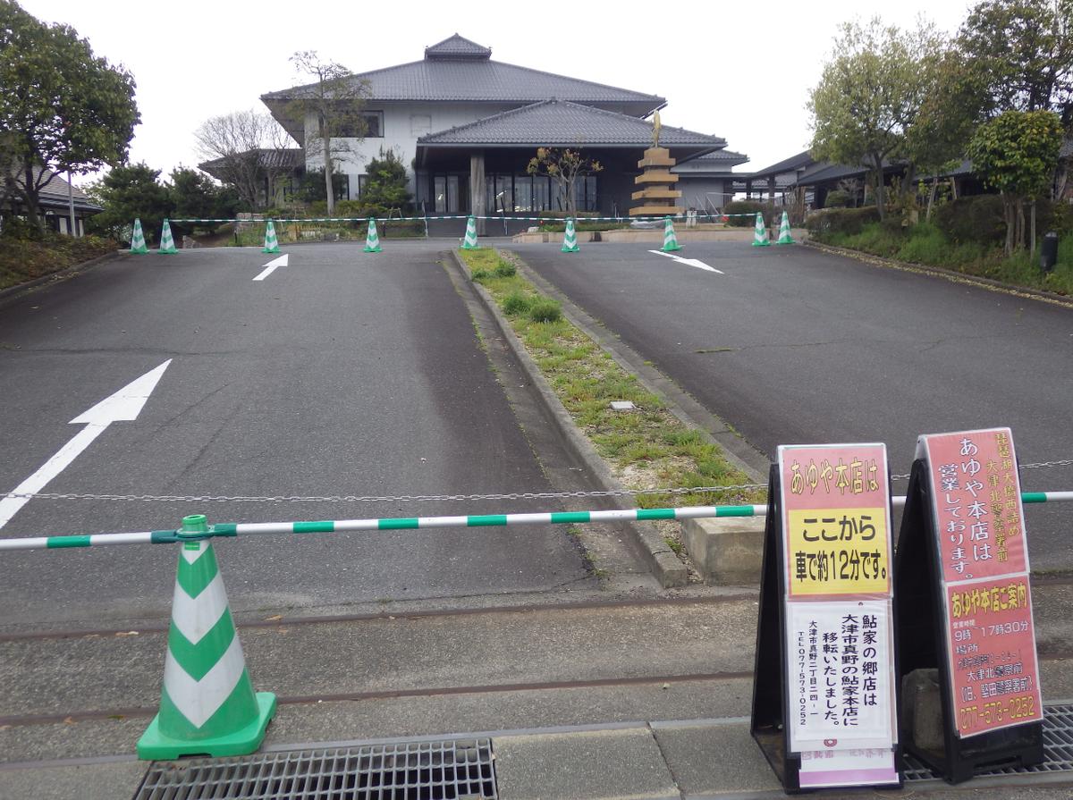 f:id:minamibiwako:20210407010525p:plain