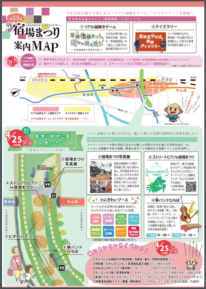 f:id:minamibiwako:20210419174454p:plain