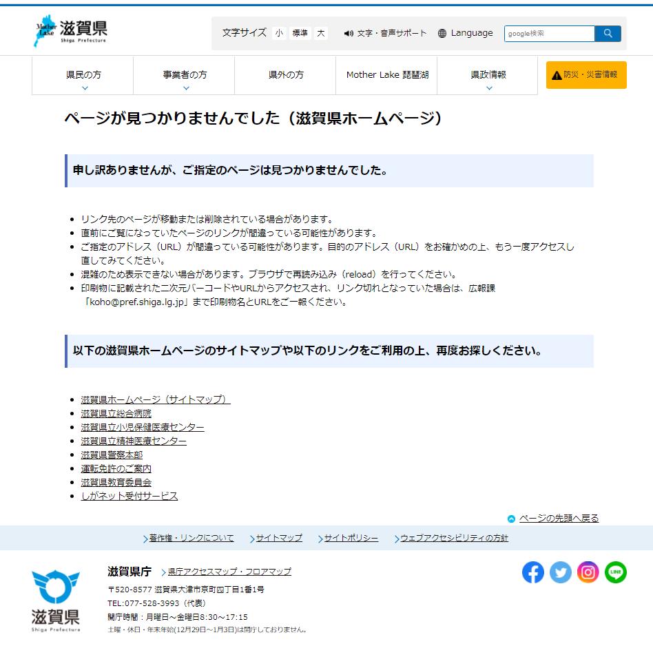 f:id:minamibiwako:20210426091901p:plain