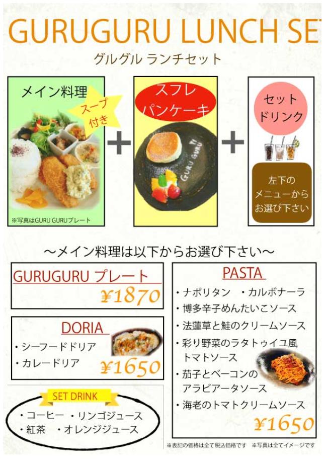 f:id:minamibiwako:20210427073434p:plain