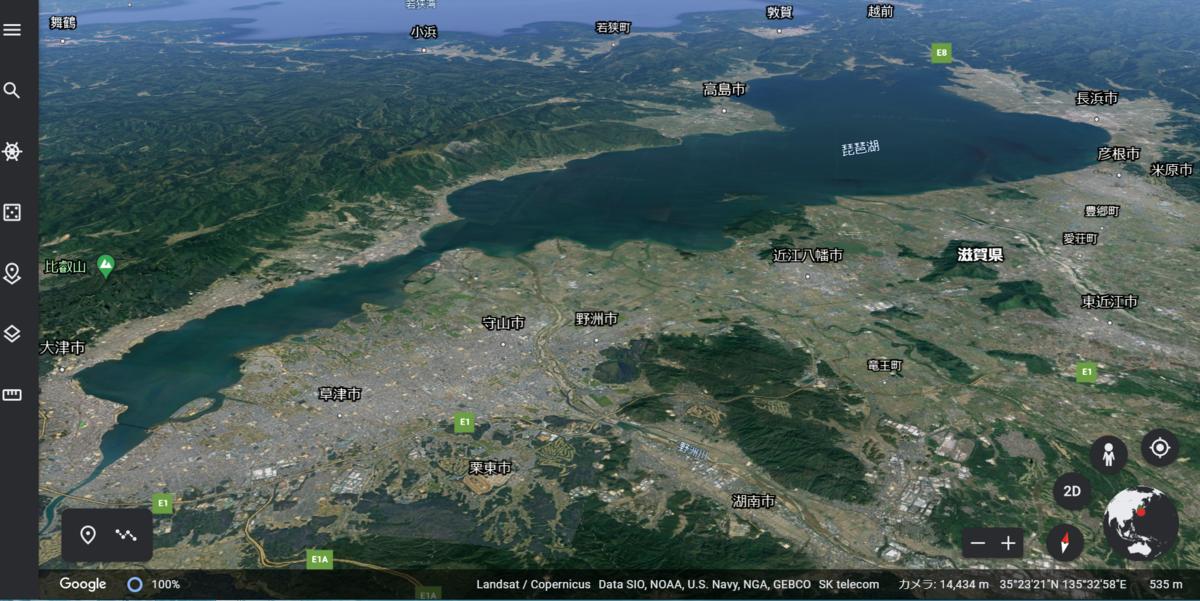 f:id:minamibiwako:20210427213518p:plain