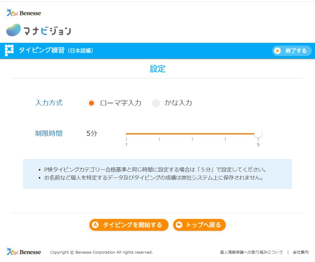 f:id:minamibiwako:20210513173350p:plain