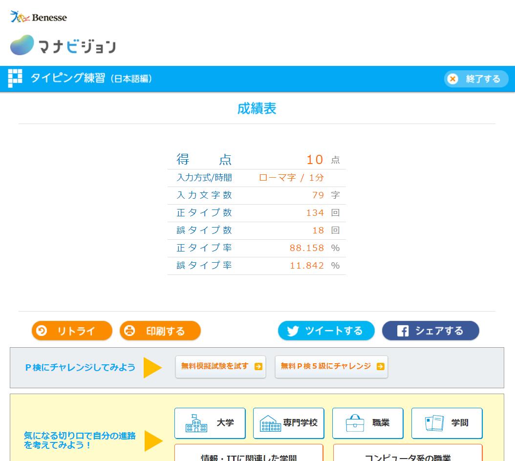 f:id:minamibiwako:20210513174152p:plain