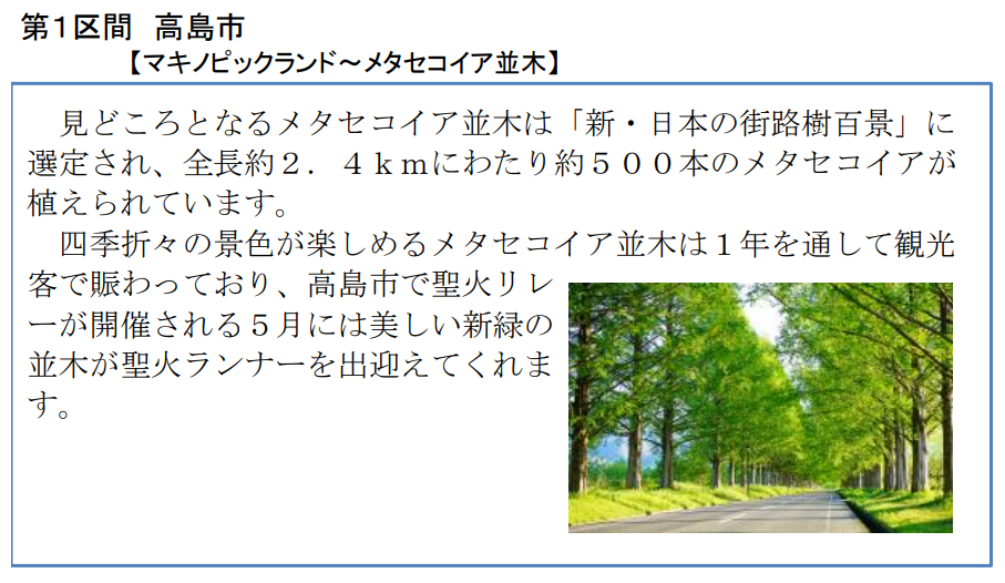 f:id:minamibiwako:20210514090956p:plain
