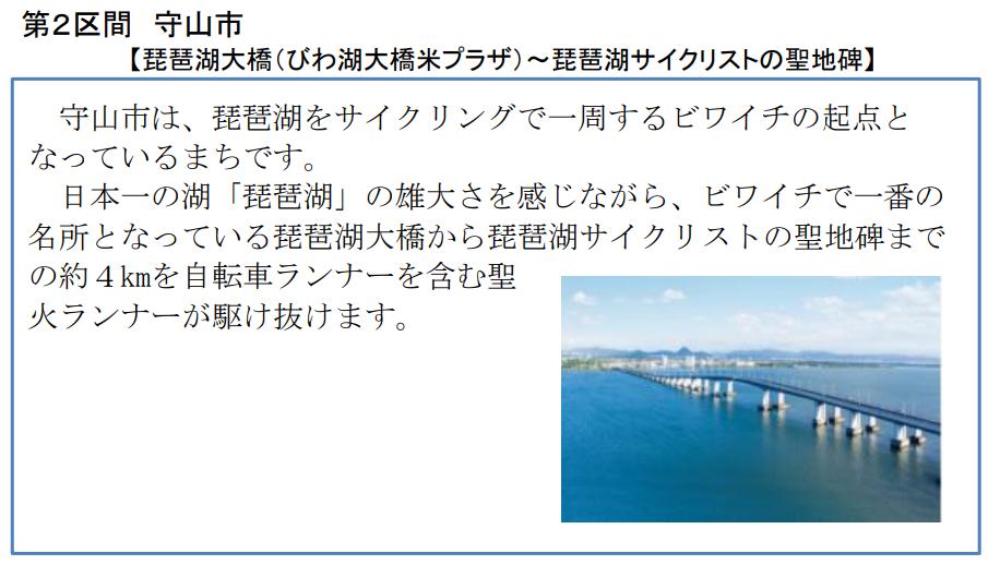 f:id:minamibiwako:20210514091123p:plain